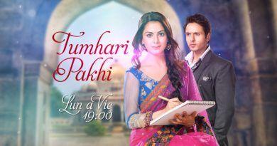Tumhari Pakhi